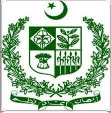 FPSC Drug Inspector Test Result 2021