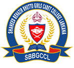 Shaheed Benazir Bhutto Cadet College Admissions 2021