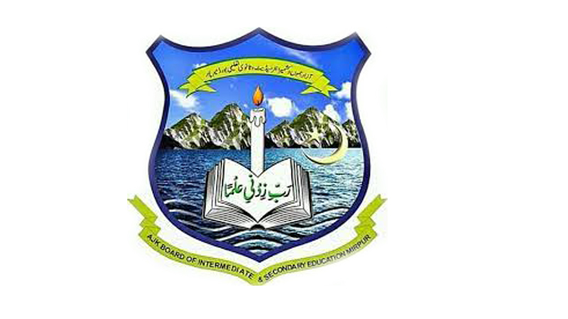 BISE AJK 9th Class Annual Exams 2021 Date Sheet