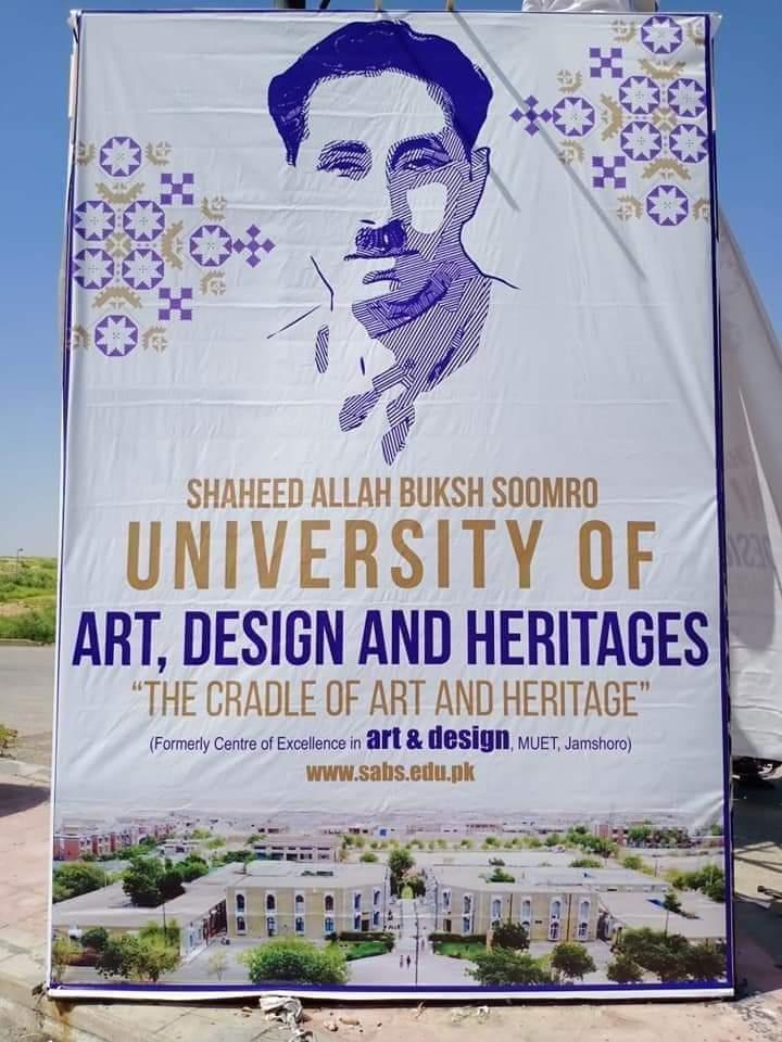 SABS Uni of Arts, Design & Heritage BA Admissions 2021