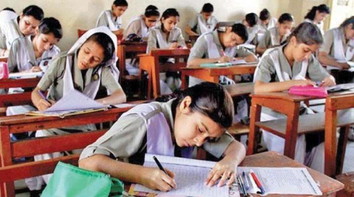 All 10th 2th Class Student Pass in Exam 2021 Result