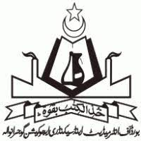 BISE Gujranwala 9th Class Enrollment Revised Schedule 2021