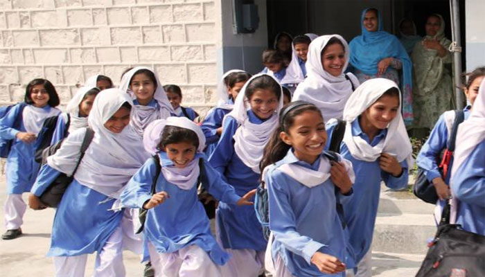 Punjab KP Educational Institutions Start Classes From Today
