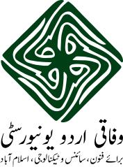 FUUAST Islamabad BS Applied Physics Spring Examination 2021