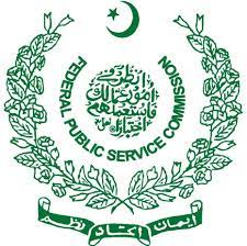 FPSC Computer Operator Merit List 2021