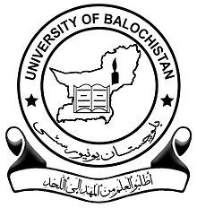 UOB Quetta MBBS Part-II Result Special Annual Exam 2018