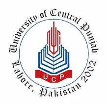 UCP Lahore Faculty of Engg Final Term Exam 2021 Schedule