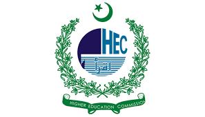 HEC Usaid Merit & Need Based Scholarship 2021