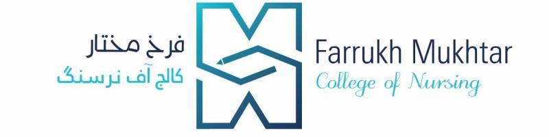 Farrukh Mukhtar College Of Nursing Multan BSc Admission 2022
