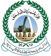 BISE Sahiwal Grade 12 Annual Exams 2021 Result