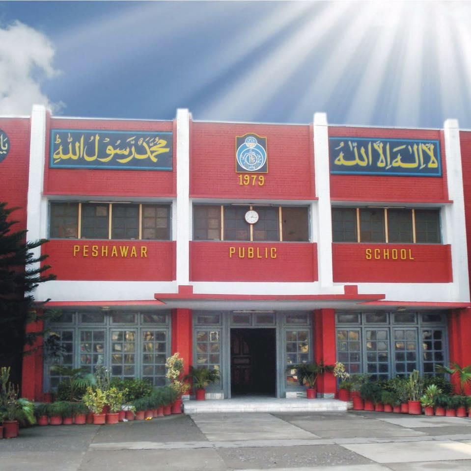 Peshawar Public School & College SSC Admissions 2021-22