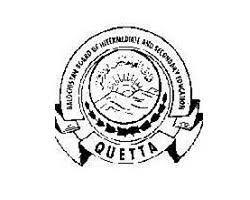 BISE Quetta Matric Supplementary Exam Datesheet 2021