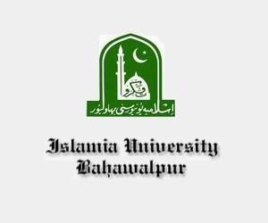 IUB MA MSc Composite Annual Exam Datesheet 2021