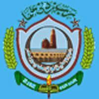 BISE Sukkur Grade 12 Result Annual Exams 2021