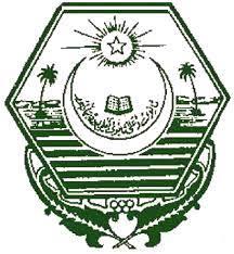 Bahawalpur Board 12th Class Position Holders 2021