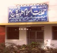 Himayat-e-Islam Tibbiyah College Lahore BE Admissions 2021