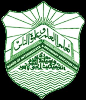 BISE Lahore SSC Annual Exams 2021 Hijri Scholarship