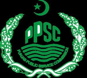 PPSC Data Entry Operator Merit List 2021