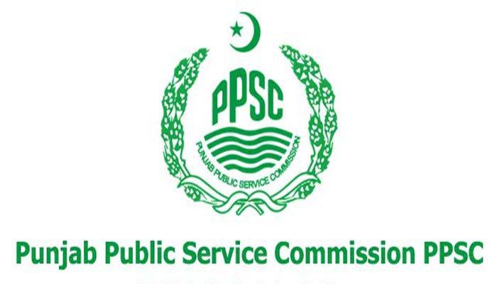 PPSC Lecturer Education Female Written Test Result 2021