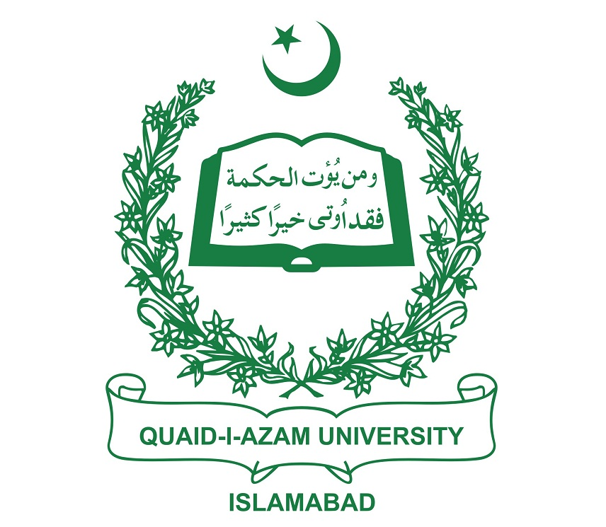 Quaid i Azam University Islamabad