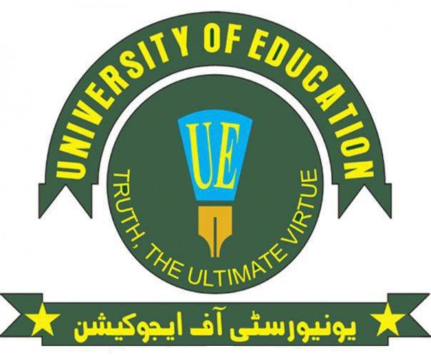 University Of Education Bank Road Lahore