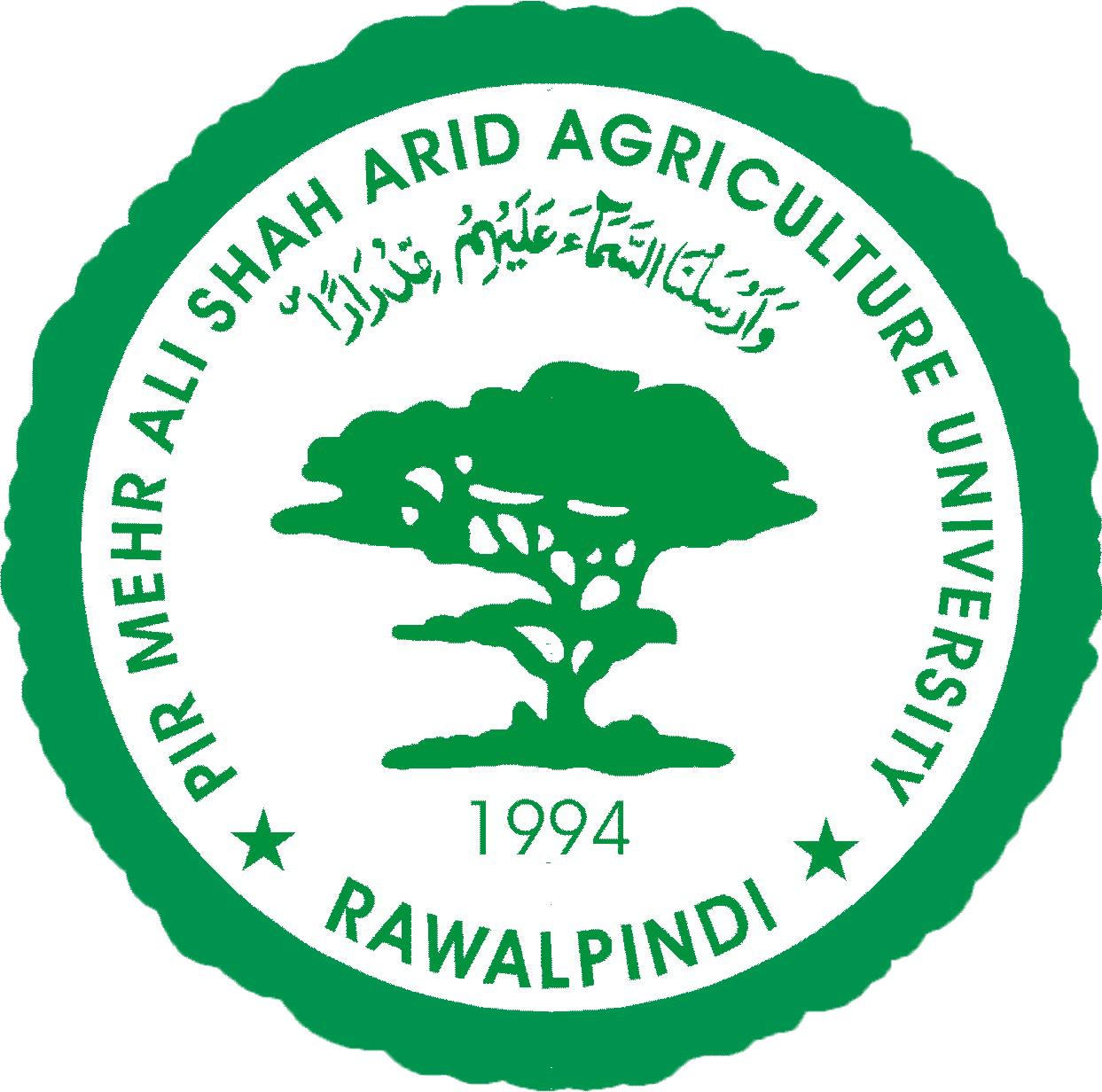 Pir Mehr Ali Shah Arid Agriculture University Rawalpindi