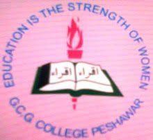 Govt City Girls College Gulbahar Peshawar