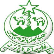 Bolan Medical College Bolan Hospital Quetta