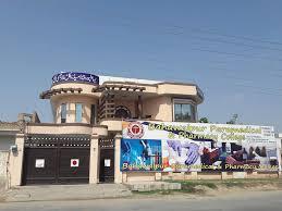 Bahawalpur Paramedical and Pharmacy College