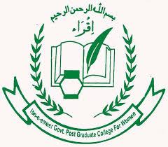 Ibn E Ameer Govt College W Jalalpur Jattan Gujrat