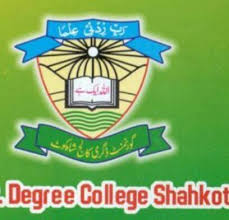Govt Degree College Shahkot Nankana Sahib