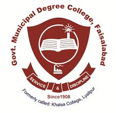 Govt Municipal Degree College Faisalabad