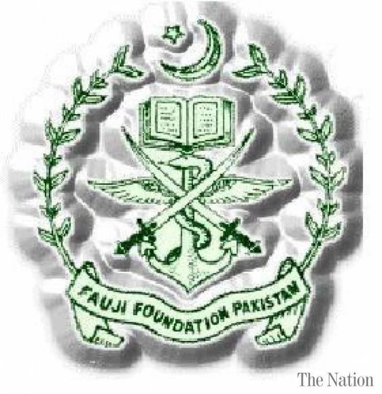 Fauji Foundation College For Boys New Lalazar Rawalpindi