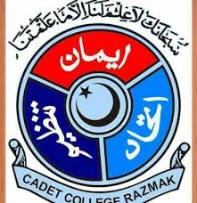 Cadet College Razmak Nwa