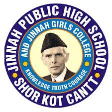 FG Public School Shorkot Cantt Jhang