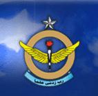 JAVED BAHRIA MODEL SCHOOL HAWKSBAY ROAD KARACHI