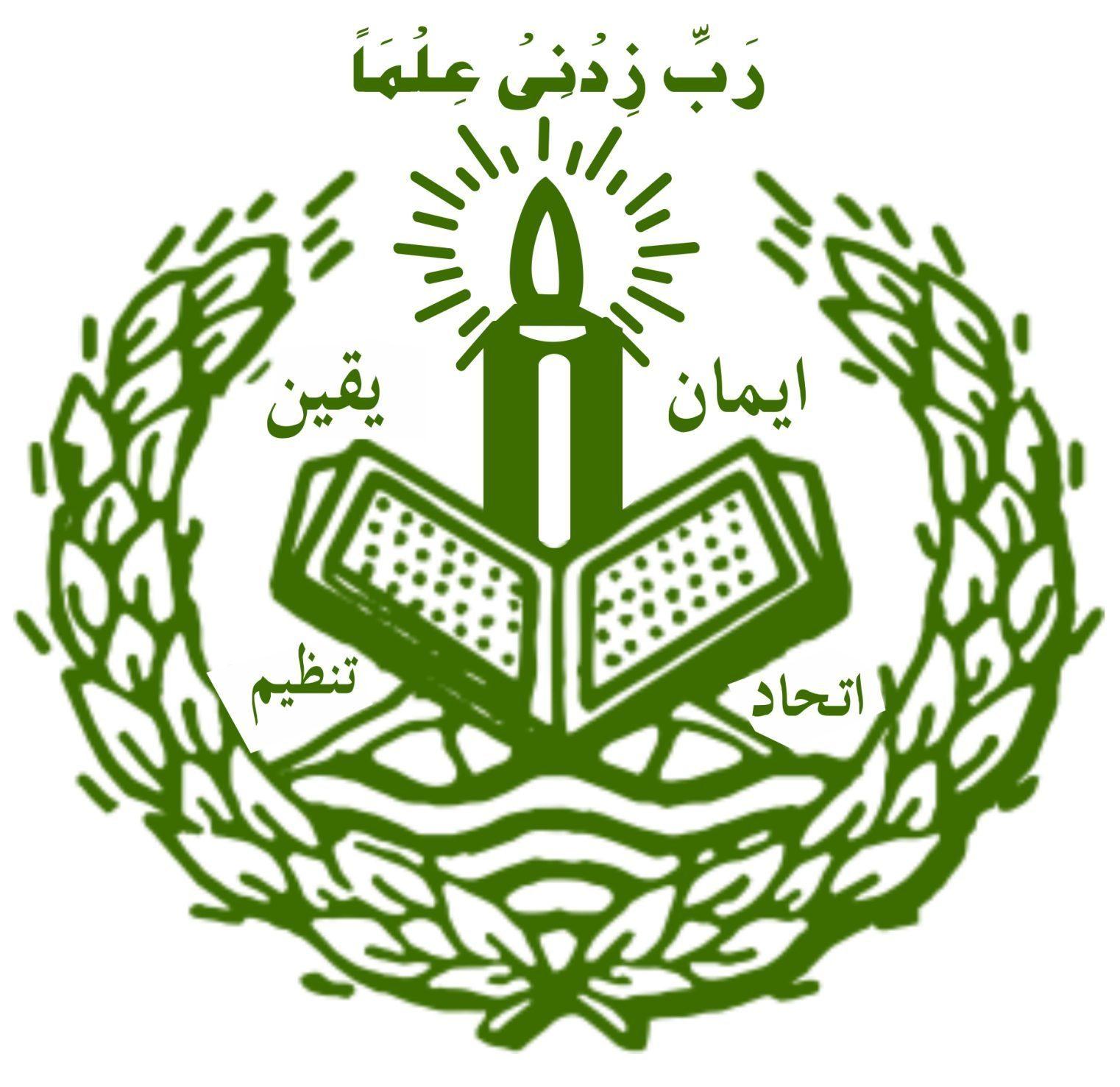 502 Model College Lalazar Rawalpindi