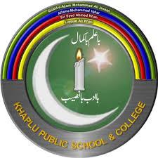 KHAPLU PUBLIC SCHOOL SKARDU