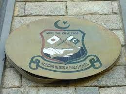 HASEGAWA MEMORIAL PUBLIC SCHOOL AND COLLEGE KARIMABAD HUNZA GB