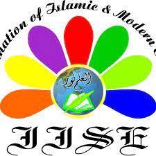 International Islamic School of Excellence Islamabad