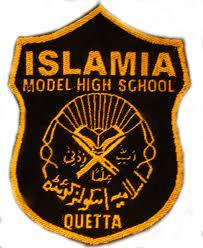 Islamia Public School Quetta