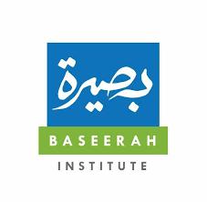Baseerah Institute