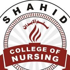 Shahid College Nursing