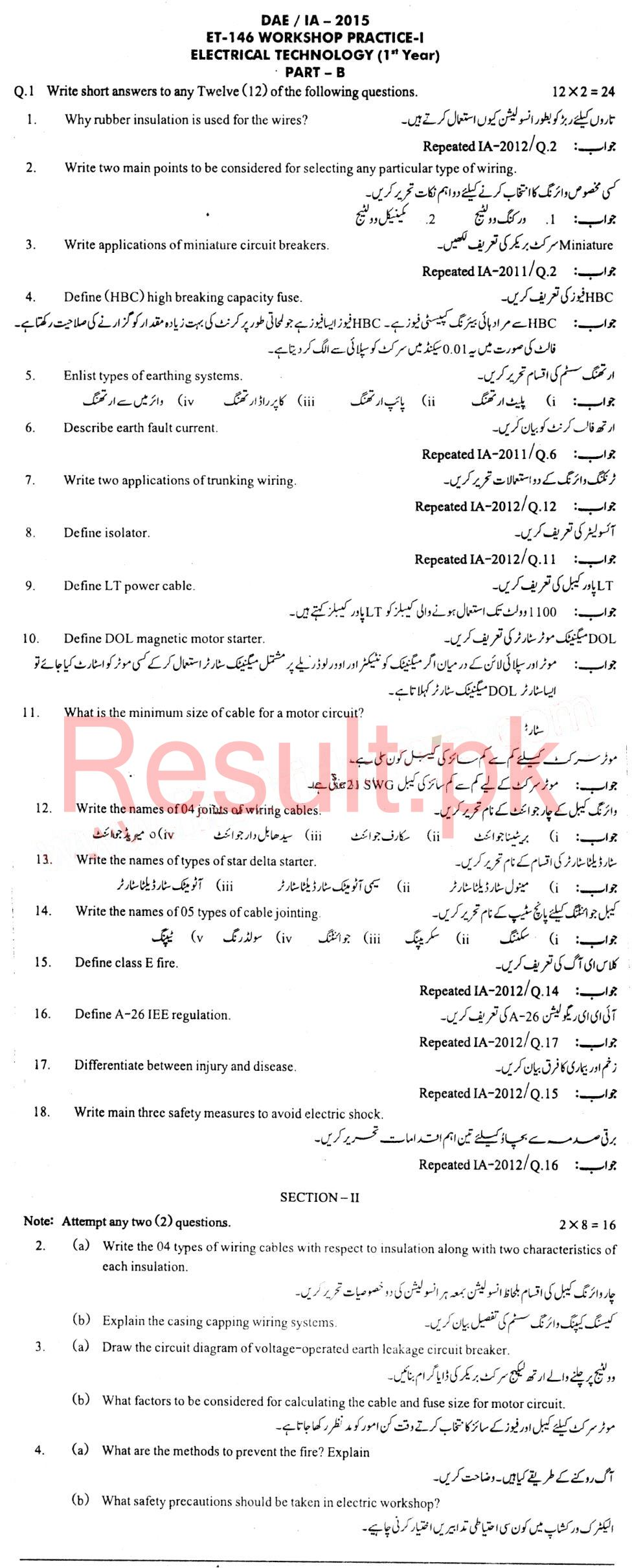 Punjab Board Of Technical Education Lahore Past Papers 2018 2017 Circuit Diagram Practice Pbte Dae Electrical 1st Year Workshop B Paper 2015
